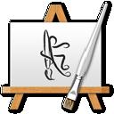 ArtRage Studio Pro icon