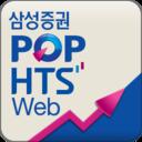 POP HTS Web icon