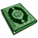 ShaPlus QuranViewer icon