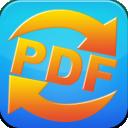 Coolmuster PDF Converter Pro icon