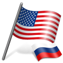 English To Russian and Russian To English Converter Software icon