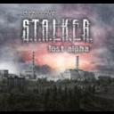 S.T.A.L.K.E.R. Lost Alpha icon