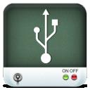 Virtual Machine USB Boot icon