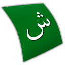 Declan's Arabic FlashCards icon