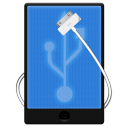 iPad File Explorer icon