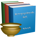 Monlam Grand Tibetan Dictionary icon