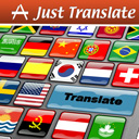 Just Translate icon