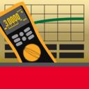 Keysight Handheld Meter Logger Software icon
