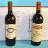 The Wine Cellar Book icon