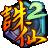 Jade Dynasty icon