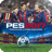 Pro Evolution Soccer 2017 icon