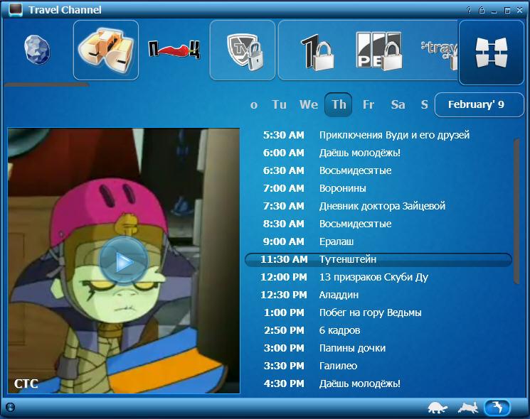 CRYSTAL-TV-V3.1.687.APK СКАЧАТЬ БЕСПЛАТНО