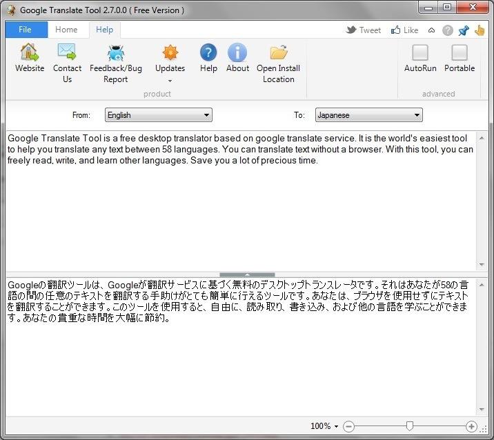 Translate tool