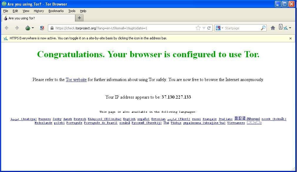 Firefox browser tor hyrda вход аноним браузер тор hyrda