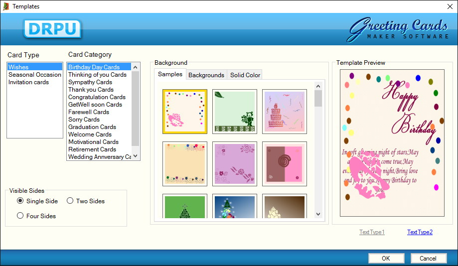 drpu greeting card maker software latest version  get