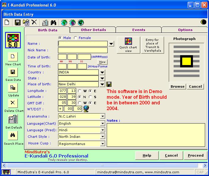 E-Kundali Professional latest version - Get best Windows